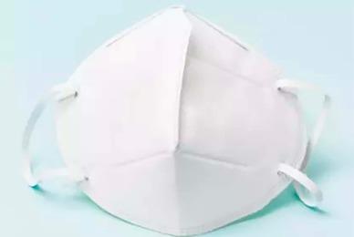 Masque respiratoire classe FFP2